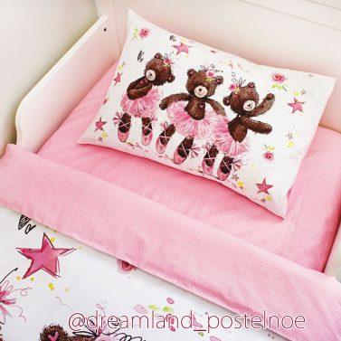 детское постельное белье мишки балерина