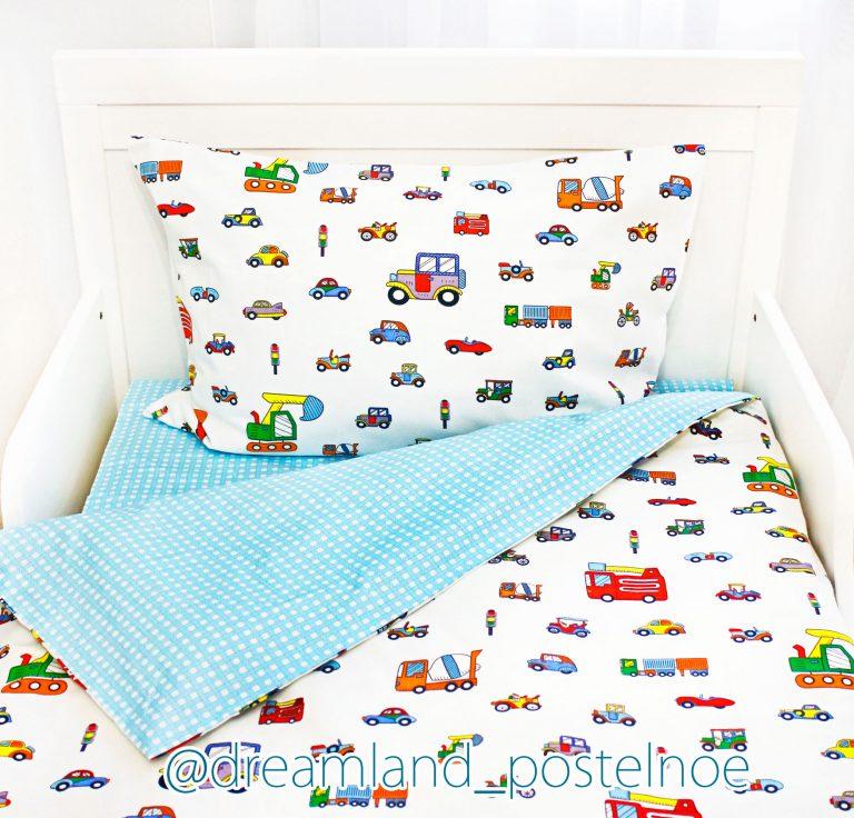 детское постельное белье с машинками для мальчиков
