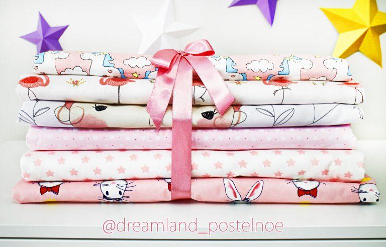 пошив постельного белья на заказ Дримландия
