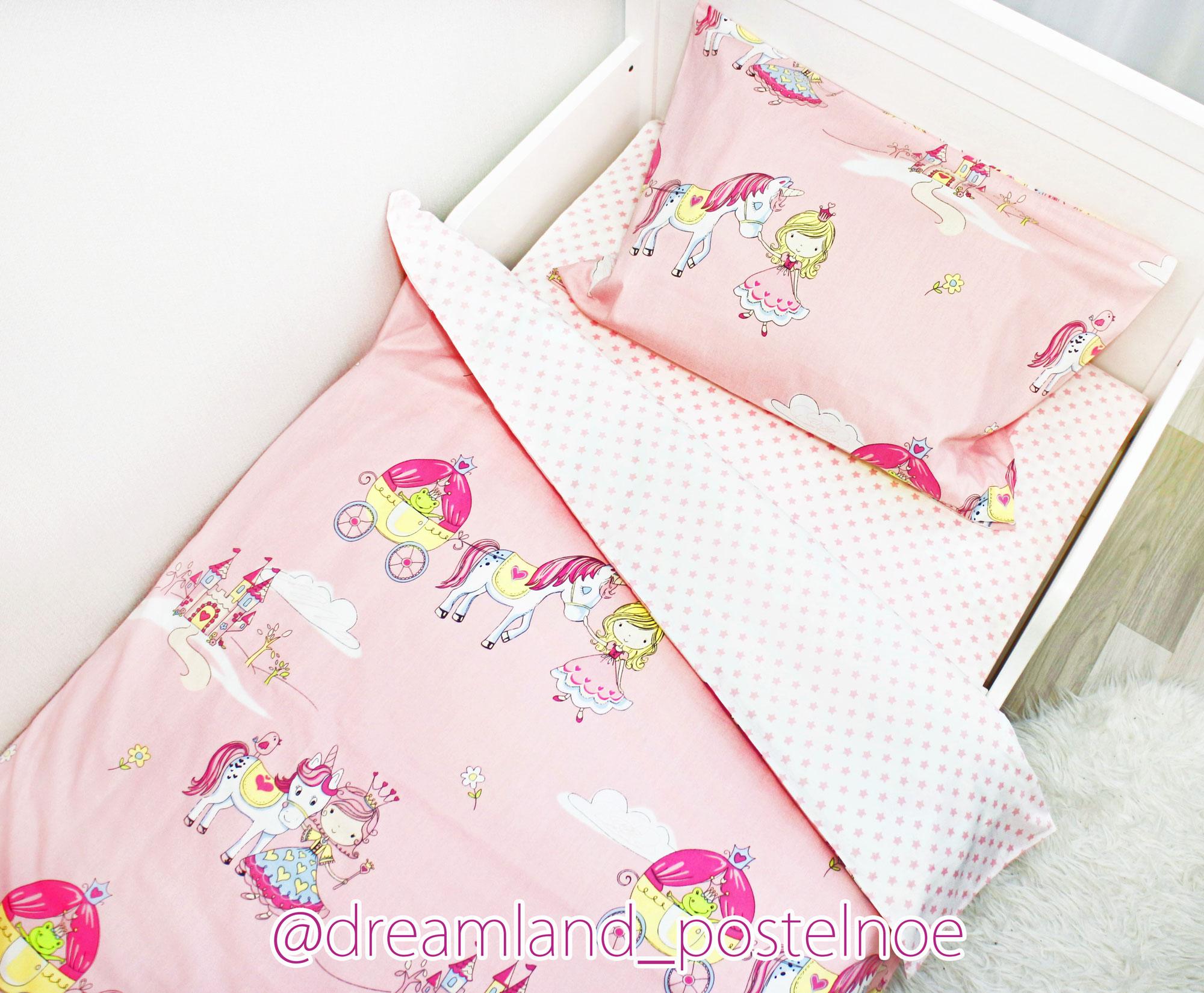 """Детское постельное белье """"Принцесса с единорогом"""" - Дримландия"""