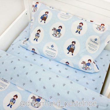 детское постельное для принца
