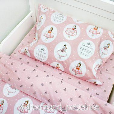 детское постельное белье для принцессы