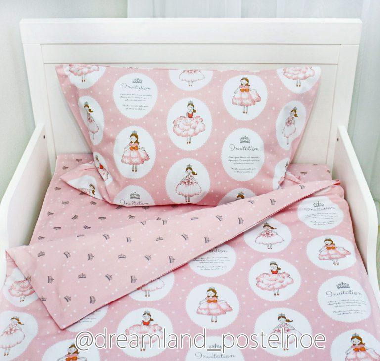 детское постельное для принцессы