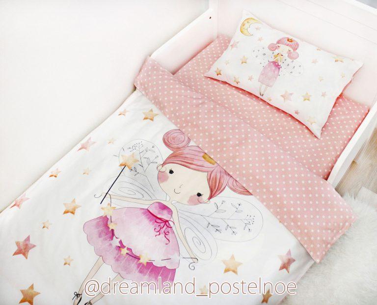 детское постельное белье фея