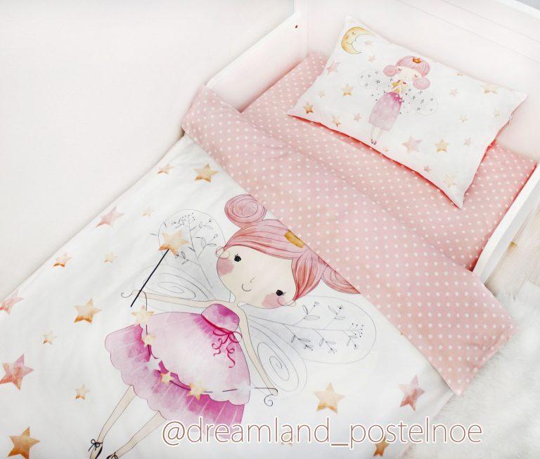 постельное белье с феечкой